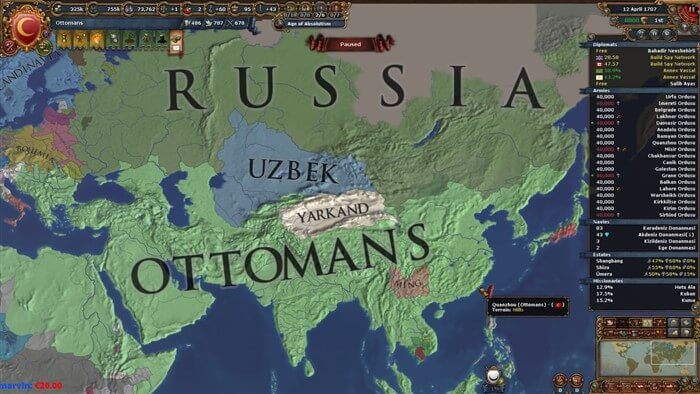 Imperator: Rome Crack