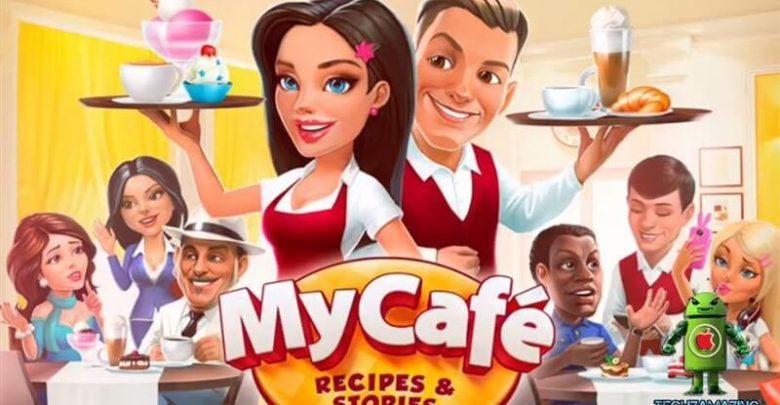 Kafem - Restoran Oyunu Hileli Mod Apk Ä°ndir