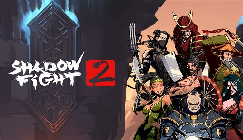 Shadow Fight 2 Hileli Apk İndir