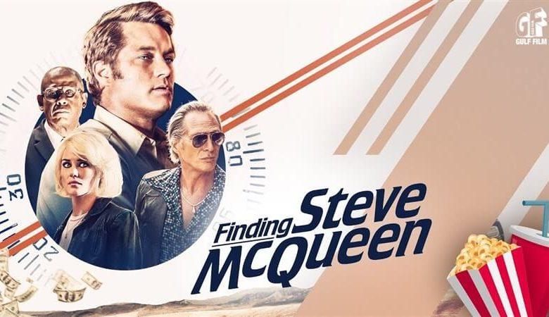 Steve McQueen'i Bulmak Türkçe Dublaj Full HD 1080P İndir