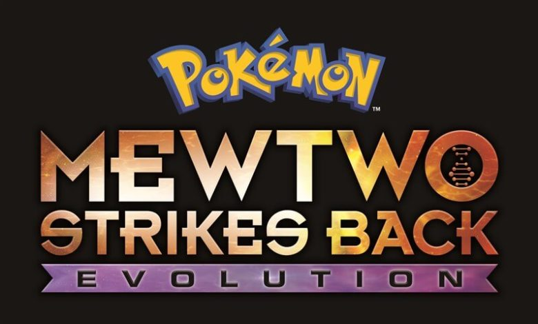 Pokemon Mewtwo İntikam Peşinde İndir