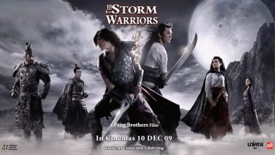 Photo of Fırtına Savaşçıları İndir (2009) Türkçe Dublaj HD