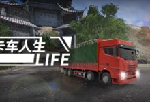 Photo of Truck Life İndir