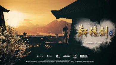 Xuan-Yuan Sword 7 İndir
