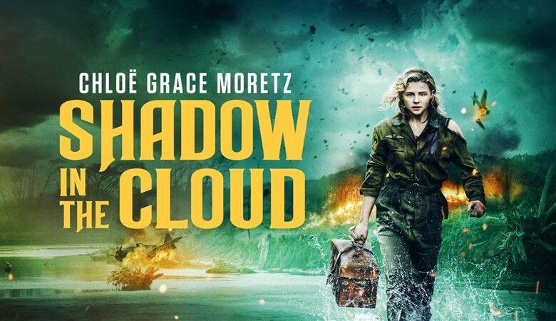 Shadow in the Cloud İndir Türkçe 1080P